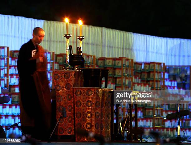 Buddhist Monk during celebrations for the Obon Festival honouring the spirits of deceased ancestors at Eiheiji on August 21 2011 in Fukui Japan The...