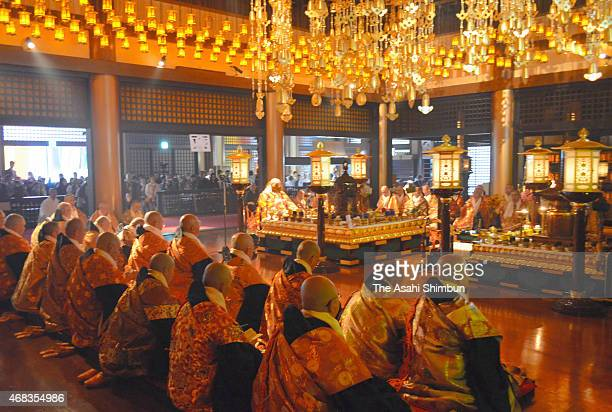 Buddhist monks hold a memorial ceremony to mark the 1200th anniversary of Mount Koya founding at Torodo Hall of Okunoin on April 2 2015 in Koya...