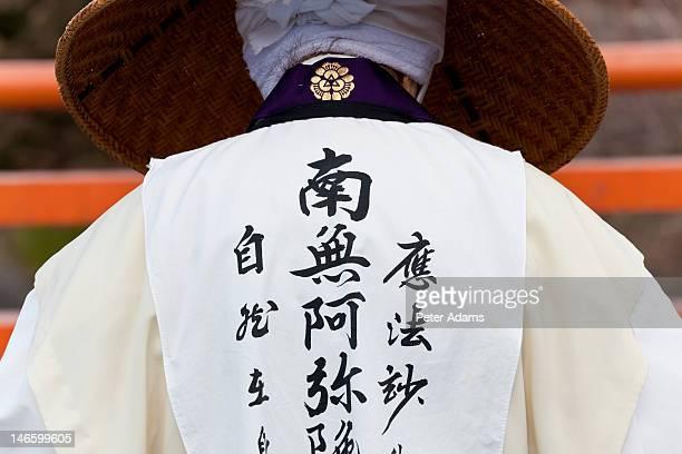 buddhist nun, kyoto, japan - nun stock-fotos und bilder