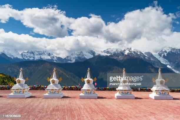 buddhist pagoda of tibet - kathmandu stock pictures, royalty-free photos & images