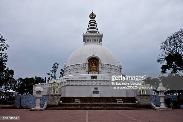 Buddhist Stupa Rajgir