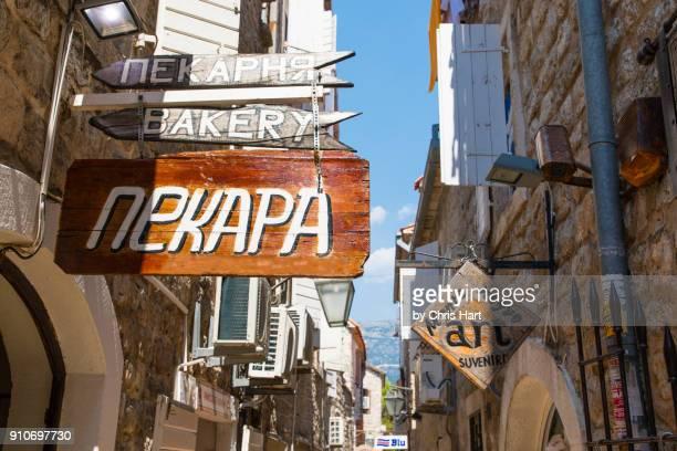 Budva Old Town Street Scene