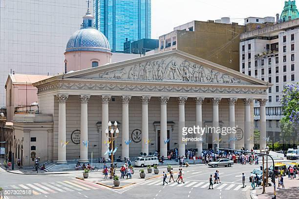 Buenos Aires Metropolitan Cathedral Argentina