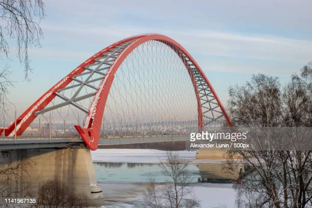 bugrinsky bridge - lunin stock photos and pictures
