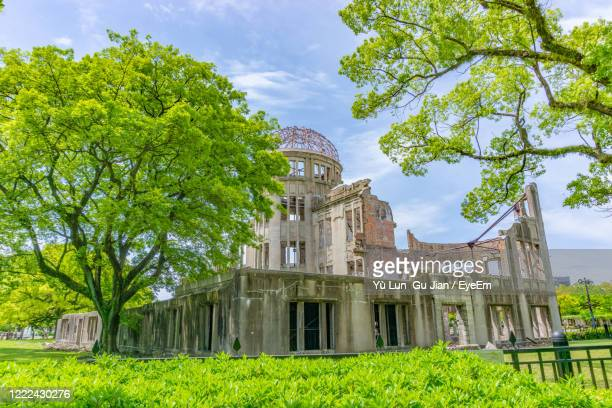 building against sky - atomic bombing of hiroshima stock pictures, royalty-free photos & images