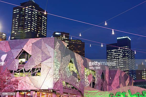 SBS Building in Federation  Square. Melbourne. Australia.