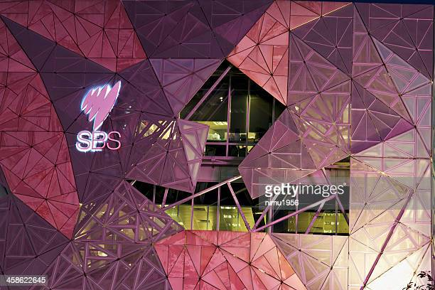 sbs building in federation  square. melbourne. australia. - federation square stock pictures, royalty-free photos & images