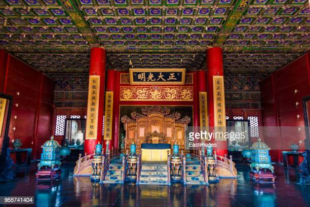 building interior of  forbidden city,beijing,china. - throne stock pictures, royalty-free photos & images