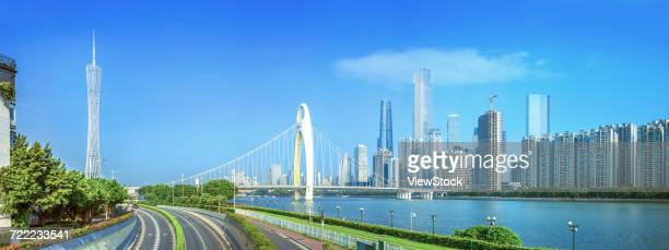 Building of Guangzhou City,Guangdong Province,China