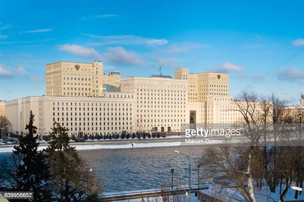 building of the ministry of defense in moscow, russia - department of defense stock pictures, royalty-free photos & images