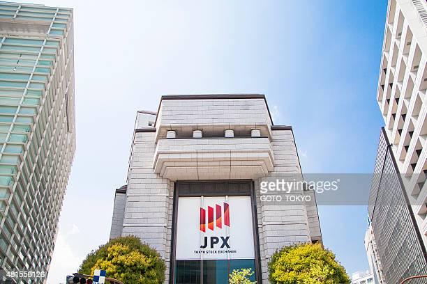建物の東京証券取引所