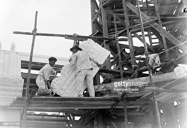 Building oriental palace for next Paris Colonial Exhibition in the Bois de Vincennes, in July 1929 in Paris, France.