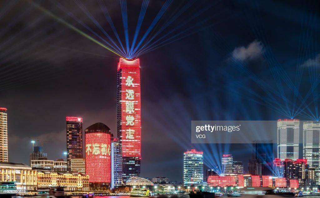 China Marks 100th Anniversary Of CPC's Founding : News Photo