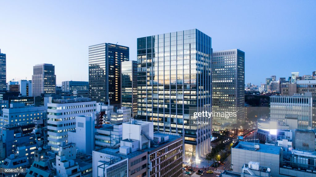 Buildings in Tokyo. : Stock Photo