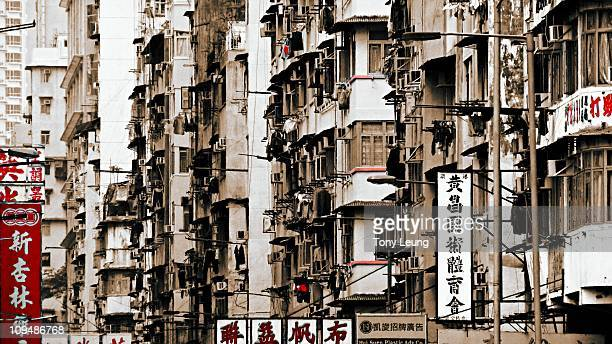 buildings@hong kong - hong kong stock pictures, royalty-free photos & images