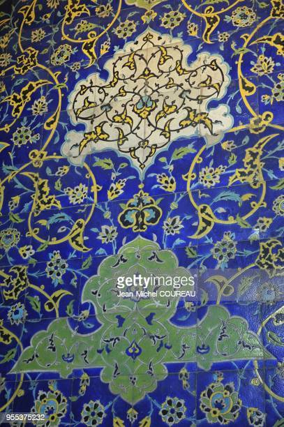 Built between 1602 and 1619 during the reign of Shah Abbas 1.