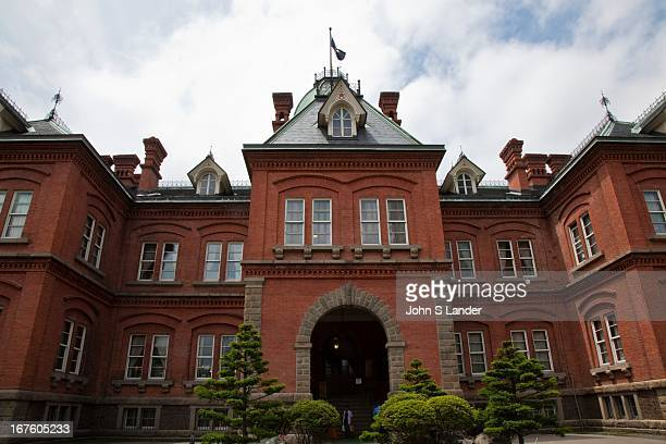 """Built in 1888, the old Hokkaido Government Building is known to Sapporo residents as """"Red Bricks"""" or akarenga. It has an octagonal dome, the..."""