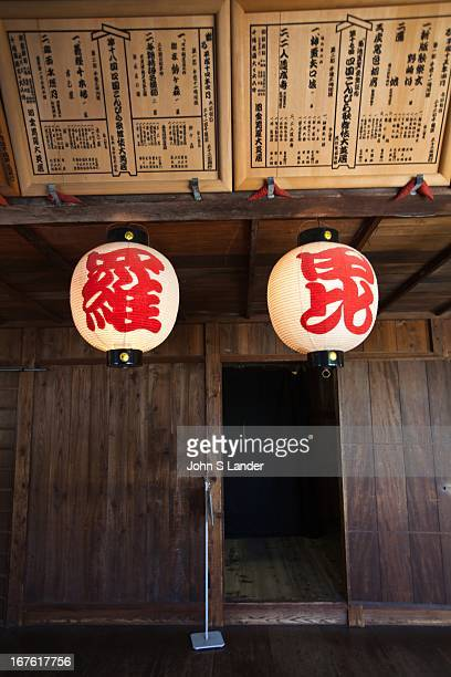 Built in Kotohira in 1835 Kanamaruza Theater is Japan's oldest surviving complete kabuki playhouse From time to time it still stages kabuki...