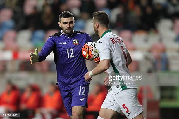 Bulgaria goalkeeper Vladislav Stoyanov and Bulgaria defender Nikolay Bodurov during the match between Portugal and Bulgaria Friendly International at...
