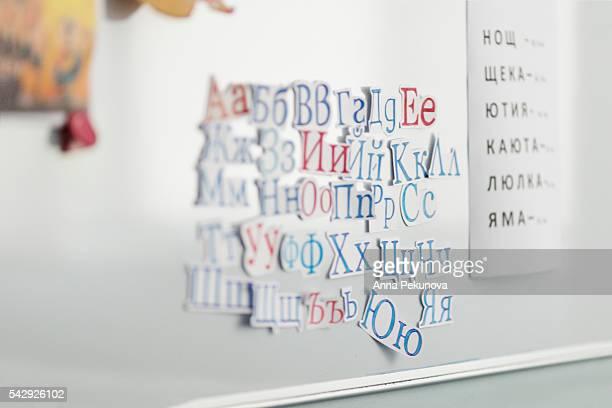 Bulgarian alphabet on white chalckboard