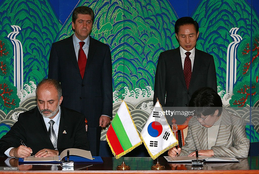 Bulgarian President Georgi Parvanov Visits South Korea