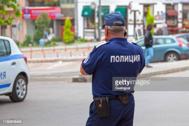 Bulgarian policeman