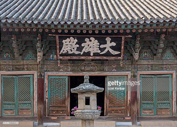 Bulguksa temple Gyeongju, South Korea