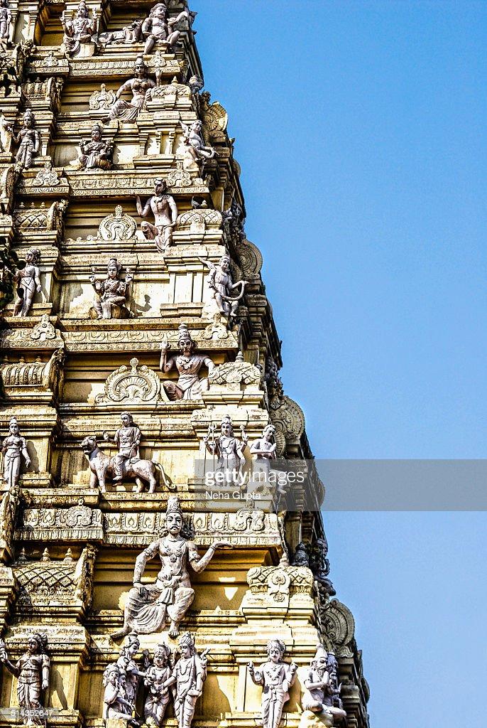 Bull Temple : Stock Photo