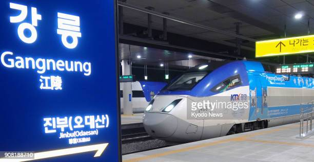 A KTX bullet train arrives at Guangneung Station on the eastern coast of South Korea on Jan 17 2018 The bullet train line links Incheon Airport with...