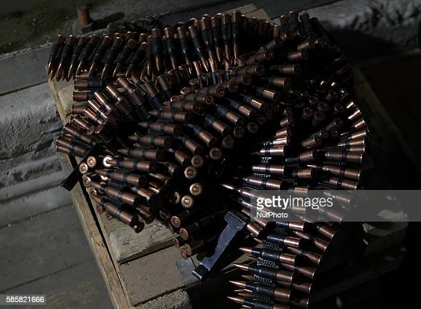 Bullets at the Mayak' plant in Kiev. Ukraine, 4 August, 2016. 'Mayak' is one of the plants which produces military weapons and equipment for...