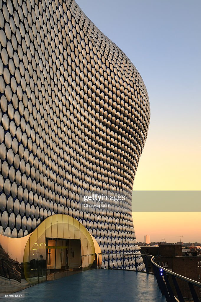 Bullring Shopping Centre : Stock Photo
