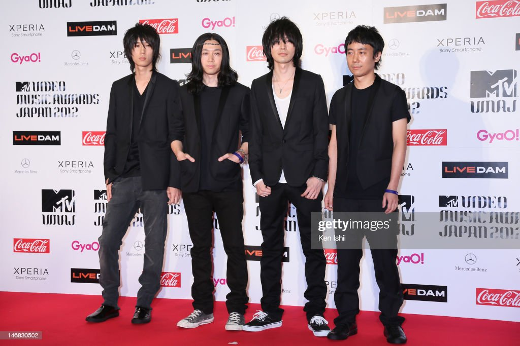 MTV Video Music Japan 2012 - Red Carpet : News Photo