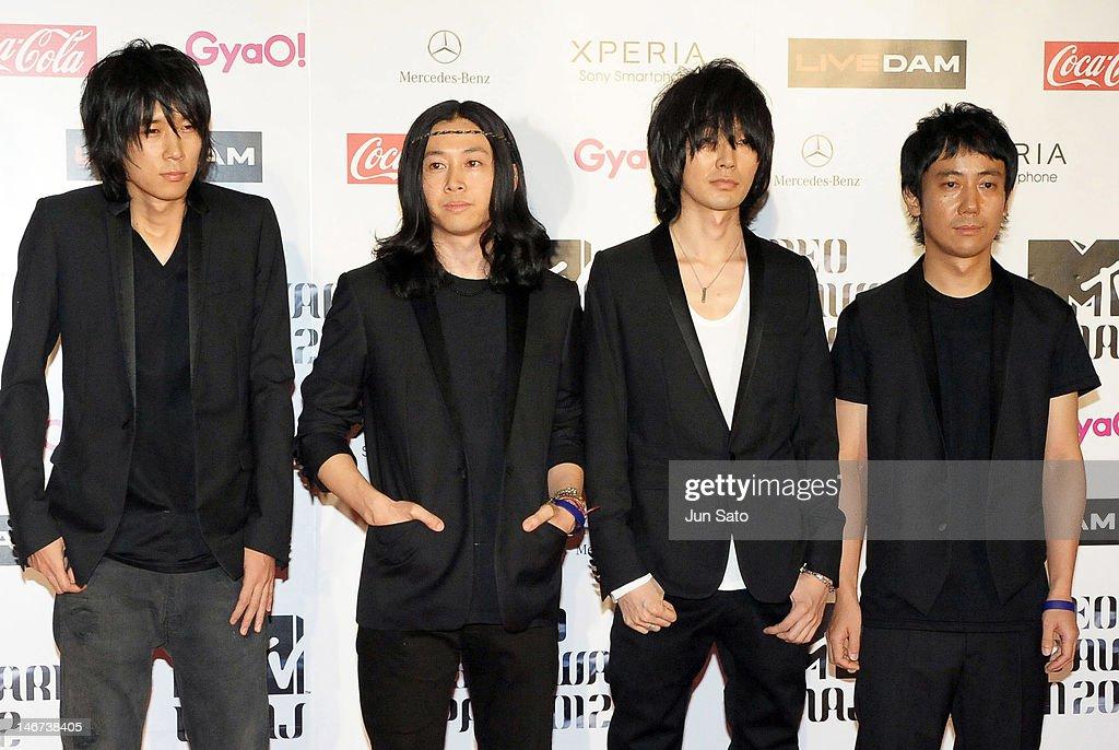 MTV Video Music Japan 2012 - Red Carpet : News Photo