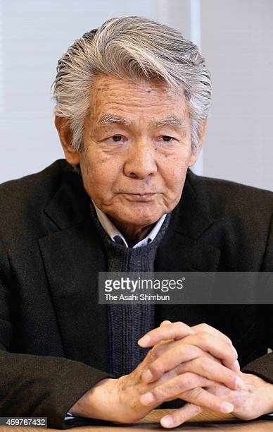 Bunta Sugawara actorturnedmanaging director of an agricultural production corporation is seen on January 27 2014 in Tokyo Japan Bunta Sugawara a...