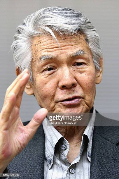Bunta Sugawara speaks about the Secret Information Protection Act on November 24 2013 in Tokyo Japan Bunta Sugawara a Japanese actor best known for...