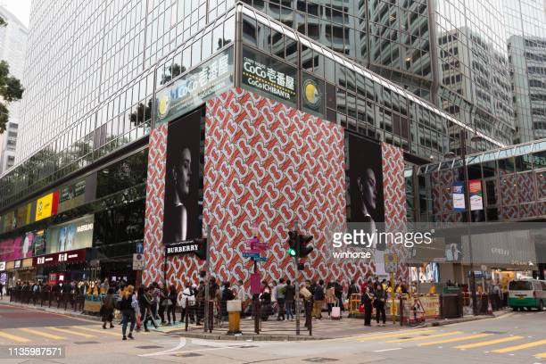 burberry store in hong kong - flagship store stock pictures, royalty-free photos & images