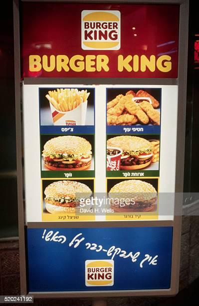 burger king menu - burger king stock pictures, royalty-free photos & images