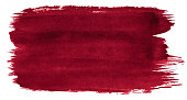 Burgundy Watercolor background  with sharp borders and divorces. Watercolor rough brush stains. With copy space for text.