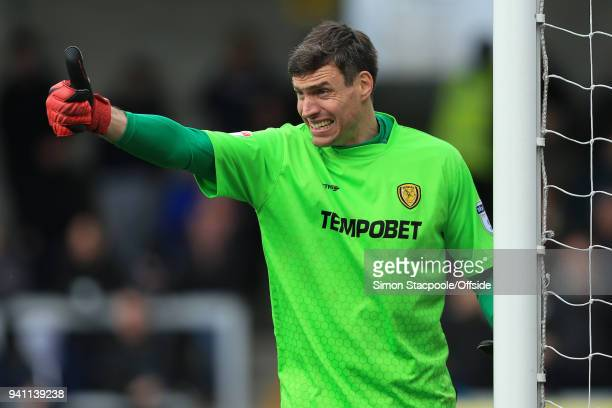Burton goalkeeper Stephen Bywater gives the thumbs-up during the Sky Bet Championship match between Burton Albion and Middlesbrough at the Pirelli...