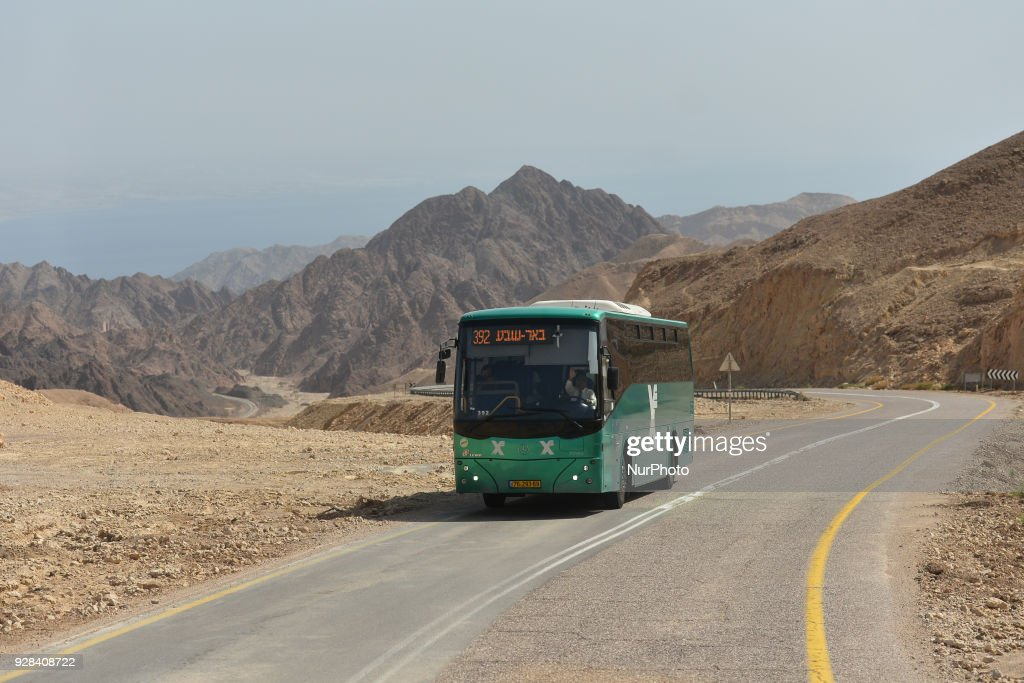 Daily Life in Eilat : News Photo