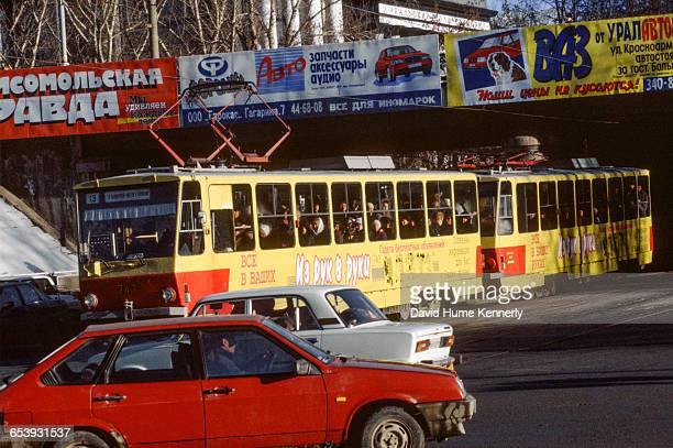 A bus in Yekaterinburg Russia November 15 1997 Mrs Clinton is on a trip visiting former Soviet Republics