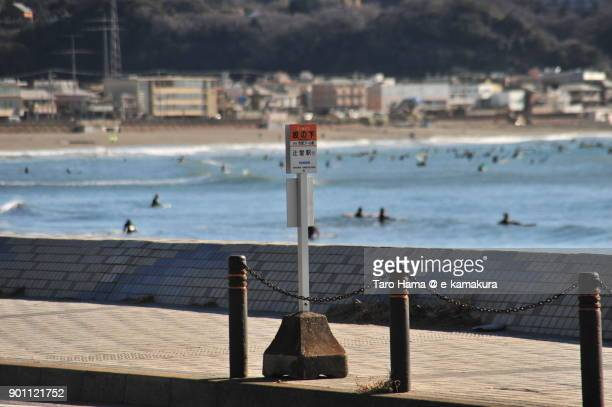 A bus stop by the sea in Kamakura city in Kanagawa prefecture in Japan