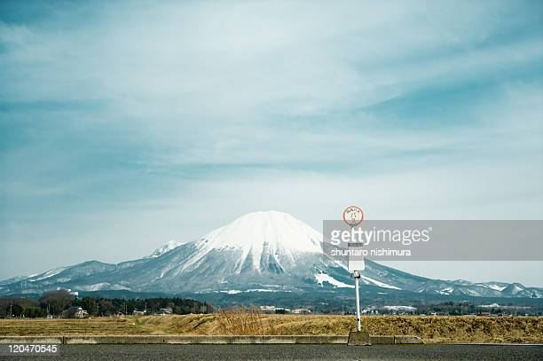 bus stop - yonago stock pictures, royalty-free photos & images