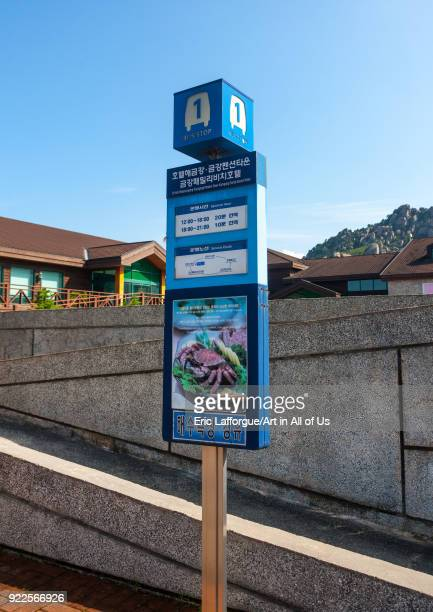 Bus stop with tourist information in the former meeting area between families from North and south Kangwondo Kumgang North Korea on September 13 2011...