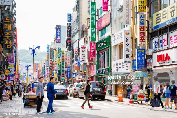 Busan South Korea Gwangbok-dong street scene daytime