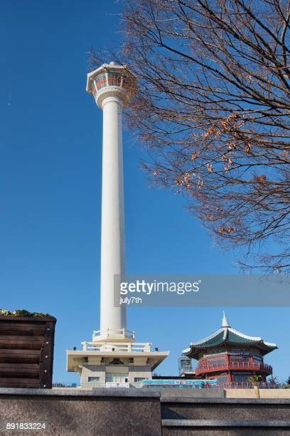 Busan Tower, Yongdusan Park 부산 타워, 용두산 공원