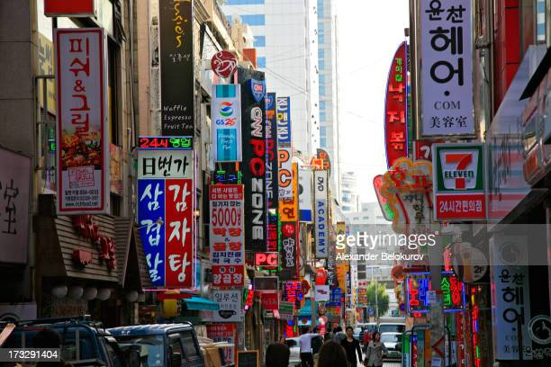 Business advertisement street signs in Busan , South Korea. Typical street with multitude of advertisements of various businesses including PC,...