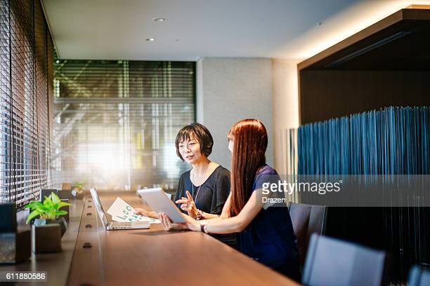 Business analysis in modern office in Japan