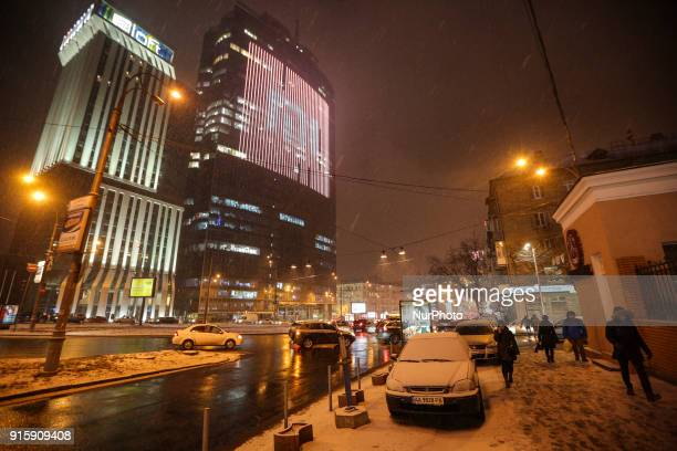 Business center quotGulliverquot is seen in a snowy weather Few groups of police forces ARMA and unidentified people seized the office of Ukrainian...