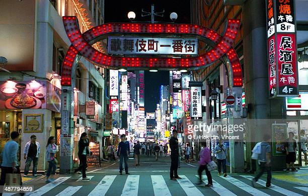 business in the night - shinjuku ward stock pictures, royalty-free photos & images